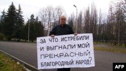 Аскер Милинов