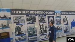 俄罗斯一家博物馆中讲述上个世纪60年代开发西伯利亚地区油田历史
