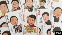 """中国商店出售的一副""""中国梦""""众官图扑克牌,习近平是""""大王"""",但英语这张牌是JOKER,也就是""""小丑""""。如今这副牌要重洗了。"""