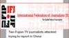 国际记者联合会谴责福建记者遇袭事件