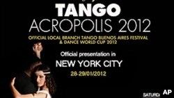Αργεντίνικο τανγκό από έλληνες χορευτές στη Νέα Υόρκη