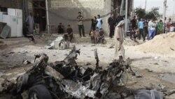 کشته شدن دست کم ۱۵ نفر در بمبگذاری های اطراف بغداد