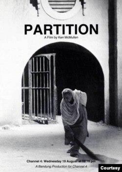فلم 'پارٹیشن' پوسٹر