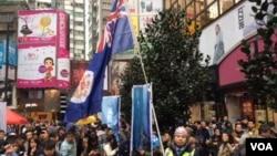 香港2019年元旦遊行時部分民眾要求英國重新接管香港(美國之音記者申華 拍攝)