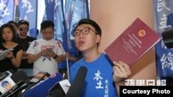 本土民主前线的梁天琦(苹果日报图片)