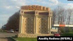 Masallı rayonunun girişi