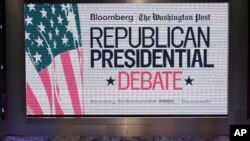 مناظرات نامزدان حزب جمهوریخواه ایالات متحده برای ریاست جمهوری