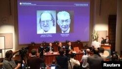 سٹاک ہوم میں نوبیل انعام کمیٹی طب کے شعبے کے لیے امریکہ اور جاپان کے دو سائنس دانوں کے ناموں کا اعلان کر رہی ہے۔ یکم اکتوبر 2018