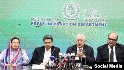巴基斯坦联邦司法部长纳西姆等官员举行记者会。