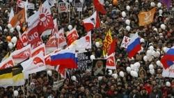 ده ها هزار نفر در تظاهرات اعتراضی در مسکو شرکت کردند