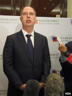 俄罗斯直接投资基金会总裁德米特里耶夫。(美国之音白桦拍摄)