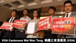 香港新民主同盟成员就一地两检条例入境司法覆核(摄影:美国之音汤惠芸)