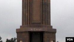 Nizami Gəncəvinin məqbərəsi