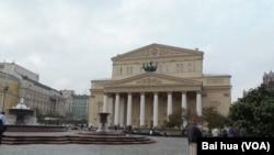 莫斯科大剧院 (美国之音白桦拍摄)