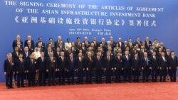"""[인터뷰: 이혜정 현대경제연 연구위원] """"북한, 인프라 개발에 AIIB 활용해야"""""""