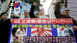 FILE - South Korean protesters denounce alleged wartime abuses by Japan during a rally in Seoul in this March 7, 2007.