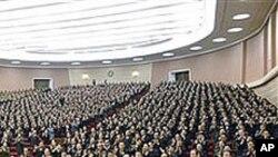평양에서 열린 노동자 대표자회