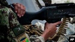 Mayakin Gwamnatin Afghanistan