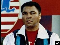 محمد علی