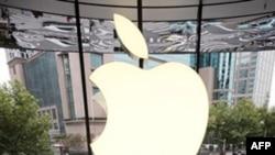 Здание компании Apple в Шанхае