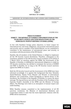 나미비아 국제관계협력부가 30일 VOA에 보낸 보도자료. 유엔 안보리 대북 결의 이행 차원에서 북한 기업과의 거래를 종료한다는 내용을 담고 있다.