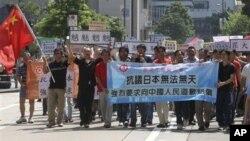 9月26日香港职工会联盟抗议日本并要求日本道歉赔偿