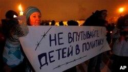 較早前俄羅斯聖彼得堡市民抗議俄羅斯孤兒在美國死亡事件(資料圖片)