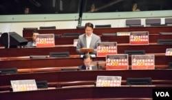 香港立法會通過修改議事規則。(美國之音湯惠芸)
