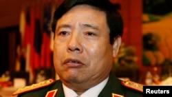 Bộ trưởng Quốc phòng Việt Nam, Đại tướng Phùng Quang Thanh.