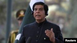 MA Pakistan memberi tambahan waktu PM Raja Pervez Ashraf (foto: dok) untuk mengusut kasus korupsi yang melibatkan Presiden Zardari.