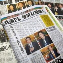 台湾媒体关注总统政见发表会