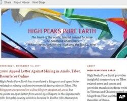 德庆边巴的网站将藏文与中文网站翻译成英文