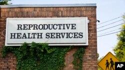 Klinik Layanan Kesehatan Reproduksi di Montgomery, Alabama, 30 Juli 2014. (Foto: dok).