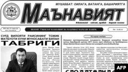 Tojikistonda o'zbek tilidagi yangi gazeta chiqa boshladi