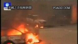 2012-01-21 美國之音視頻新聞: 尼日利亞發生爆炸至少七人喪生