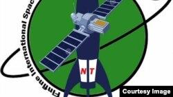 Finfinnee International Space Education Center