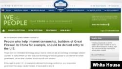 活动人士在美国白宫网站发起请愿联署活动