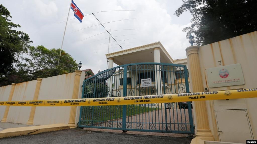 Đại sứ quán Triều Tiên tại Kuala Lumpur.