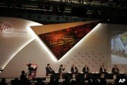 亚太经合组织工商领导人峰会会场