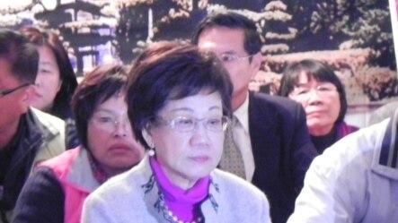 台湾前副总统吕秀莲 (美国之音许波拍摄)