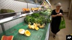Los precios de los alimentos en los supermercados de Venezuela aumentan día a día según se quejan los ciudadanos.