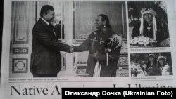 Янукович з американськими індіанцями. Фото з The Washington Times.