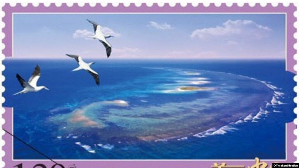 FILE - In 2013, China Post distributed a series of stamps featuring islands in the South China Sea. New Spratly Islands stamps issued in October 2016 have raised Vietnam's ire.
