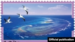 Con tem với hình ảnh một trong những nhóm đảo thuộc quần đảo Hoàng Sa. (Ảnh: VietStamp)