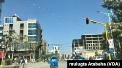 Faayilii - Magaala Maqalee