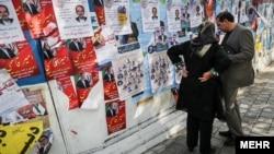 تبلیغات انتخابات در سطح شهر تهران - آرشیو