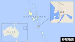 南太平洋岛国瓦努阿图
