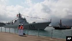 Tàu khu trục tên lửa, Hải Khẩu (171) của Hải quân Trung Quốc.