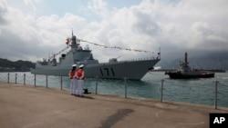 """中国海军""""海口""""号导弹驱逐舰(资料照片)"""