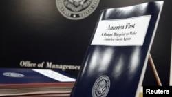 川普总统向国会提交的第一部预算方案